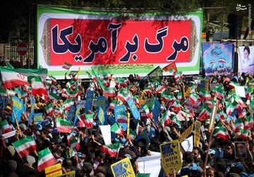 مسیر راهپیمایی ۱۳ آبان در اصفهان اعلام شد