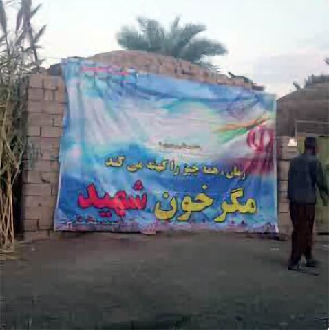 یادواره شهداء عنبرآباد کرمان