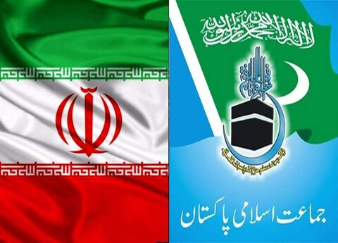 جماعت اسلامی پاکستان