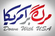برگزاری تجمع ۱۳ آبان تنها در ۹ شهرستان استان لرستان