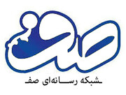 حضور شبکه رسانهای صف در دهمین سال جشنواره عمار