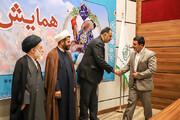 تجلیل از واقفان و خیران وقف در خوزستان