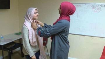 مرکز اسلامی در آرکانزاس روز «ملاقات با همسایه مسلمان» برگزار کرد