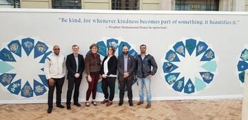 از نقاشی دیواری اسلامی در ولینگتون نیوزلند رونمایی شد