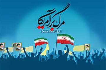 آمادگی نسل چهارم و پنجم انقلاب به پشتوانه ۴۰ سال مقاومت فرزندان روح الله