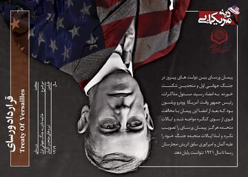 عکس نوشته/ مجموعه پوستر نمایشگاهی «دبه آمریکایی» به مناسبت 13 آبان