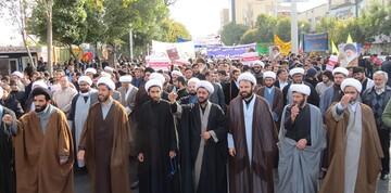 شرکت مردم در راهپیمایی 13 آبان با شعار محوری «مرگ بر آمریکا»