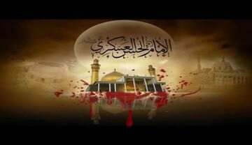 الإمام الحسن العسكري(ع) والتمهيد لقضية الإمام المهدي(عج)