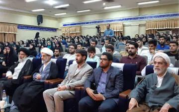مراسم بزرگداشت ۱۳ آبان در دانشگاه آزاد اهواز برگزار شد