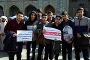 تصاویر/ راهپیمایی یوم الله ۱۳ آبان در قم-۲