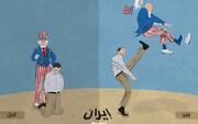 كان الشعب الإيراني يعاني من إذلال أمريكا وأمثالها فجاء الإسلام وأنقذه