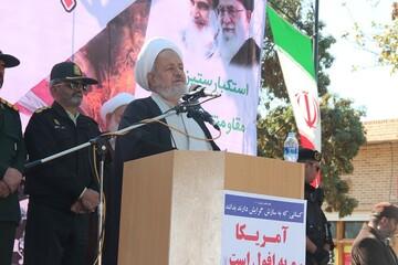 ایران آمریکا را به ستوه آورده است