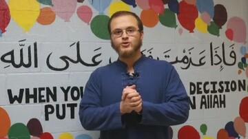 مسابقه «گفتگوهای متین» فرصتی برای ابراز عقیده جوانان مسلمان آمریکایی
