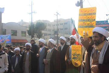 تصاویر/ راهپیمایی یوم الله ۱۳ آبان در کرمانشاه