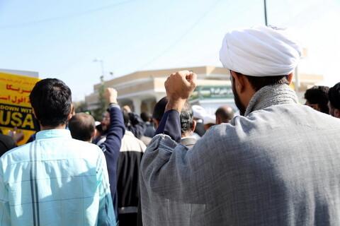 تصاویر/ راهپیمایی یوم الله 13 آبان در قم-1