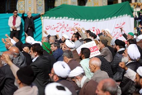 تصاویر/ راهپیمایی یوم الله ۱۳ آبان در قم-2