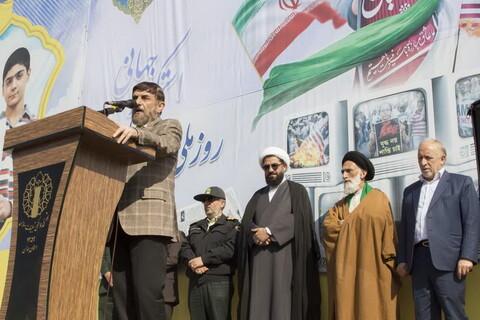 تصاویر/ راهپیمایی یوم الله 13 آبان در همدان