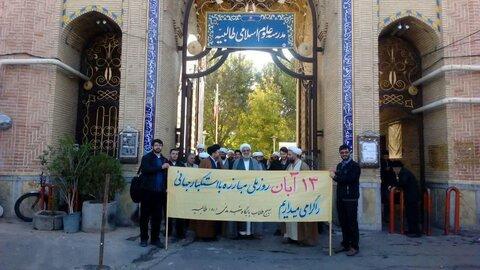 روحانیون و طلاب آذربایجان شرقی در راهپیمایی 13 آبان