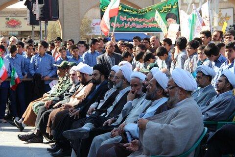 تصاویر/ راهپیمایی یوم الله 13 آبان در یزد