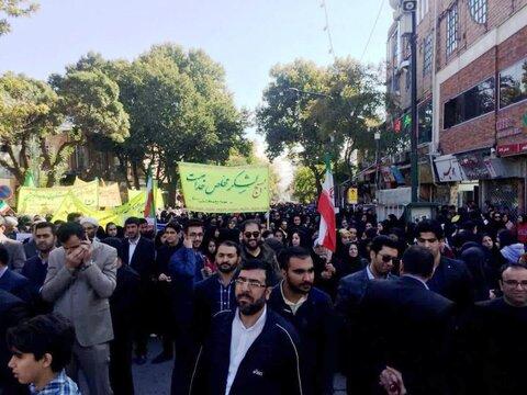 تصاویر/ راهپیمایی یوم الله 13 آبان در سنندج