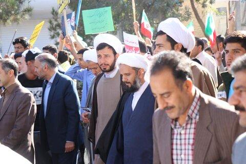تصاویر/ راهپیمایی یوم الله 13 آبان در کرمان