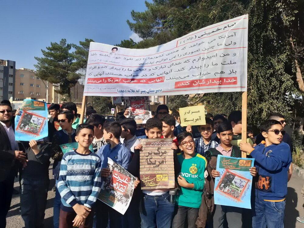تصاویر/ راهپیمایی یوم الله ۱۳ آبان در کاشان