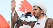 دستگاه قضائی بحرین فاسد و تابع تصمیمات سیاسی است