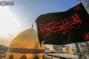 العتبة العلوية تتشح بالسواد وتستبدل راية الحزن بمناسبة شهادة الإمام الحسن العسكري (ع) + صور