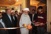 نمایشگاه طرح دانش آموزی «میعاد» در قزوین افتتاح شد