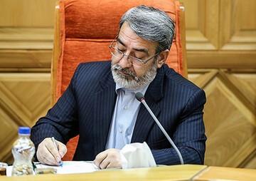نامه وزیر کشور به نمایندگان مجلس در خصوص حوادث آبان ماه