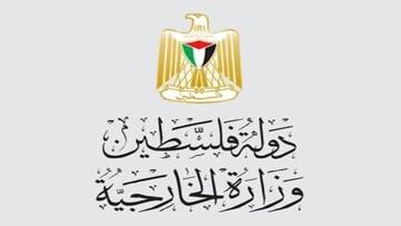 خطر مصادره کامل زمینهای فلسطینیان توسط رژیم صهیونیستی