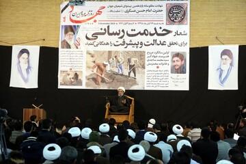 تصاویر/ مراسم بزرگداشت هنرمند جهادگر سیدمحمد ساجدی در مدرسه علمیه معصومیه