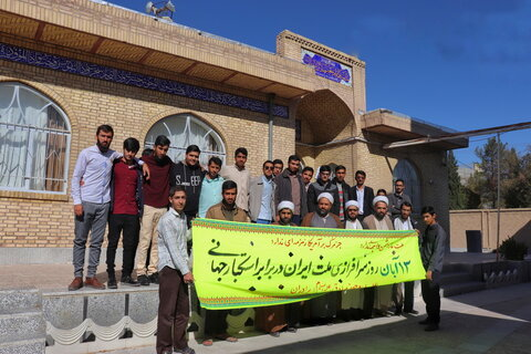 تصاویر/ راهپیمایی یوم الله ۱۳ آبان در کرمان
