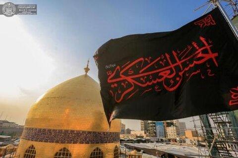 العتبة العلوية تتشح بالسواد وتستبدل راية الحزن بمناسبة شهادة الإمام الحسن العسكري (ع)