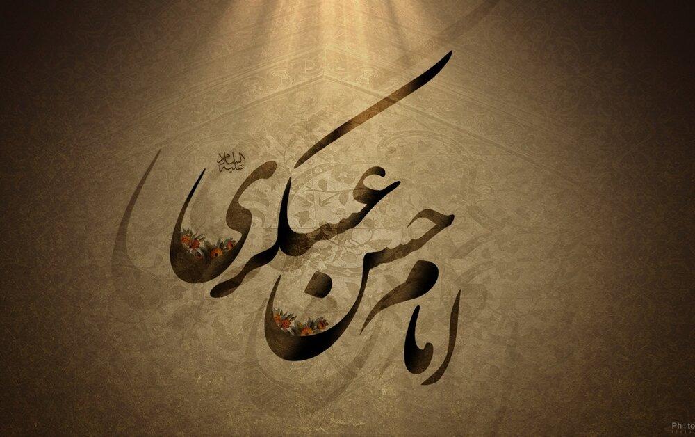 ویژه برنامه شهادت امامحسنعسکری(ع) در حرم بانوی کرامت برگزار میشود