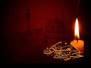 On the occasion of the martyrdom anniversary of Imam Hasan Al-Askari (pbuh)