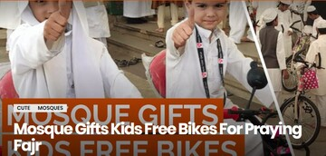 مسجد بنگلور هند به کودکان نمازگزار دوچرخه هدیه داد
