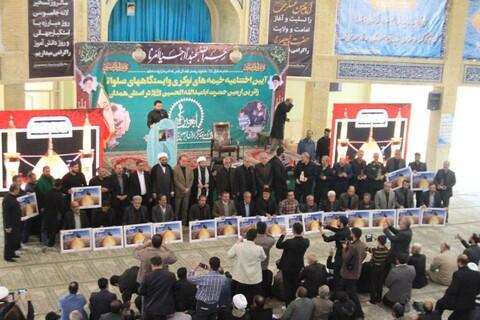 تصاویر/ مراسم تجلیل از خادمان حسینی همدان