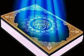 حلاوت و شیرینی آیات قرآن با درک مفاهیم آن معنا پیدا می کند