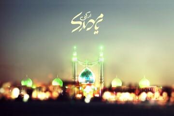 حدیث روز | جمله ای قابل تأمل از حضرت حجت (عج)