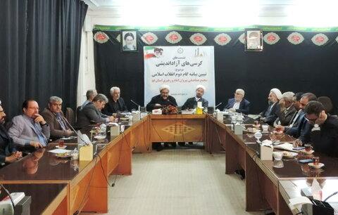 چهاردهمین نشست کرسیهای آزاداندیشی مجمع هماهنگی پیروان امام و رهبری استان قم