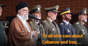 To all who care about Lebanon and Iraq...