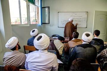 آغاز درسهای خارج و سطوح عالی حوزه از امروز