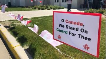 نهمین مراسم یادبود کهنه سربازان مسلمان کانادایی در ساسکاتون برگزار شد