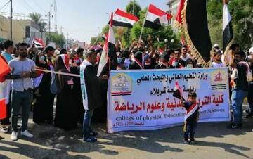 رسانه؛ مهمترین ابزار و عامل تفرقه افکنی اجتماعی در عراق