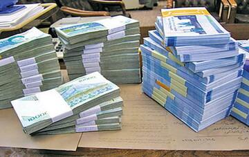 با بهره های بانکی چه کنیم؟/ حکم شرعی پرداخت آن به بانک چیست؟