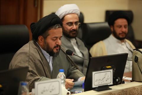 تصاویر/ جلسه مشترک شورای معاونین حوزه با مدیران استانی