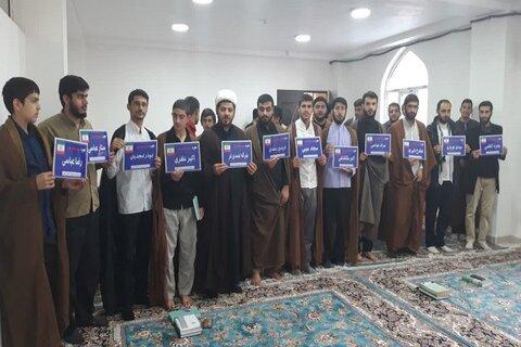 نامگذاری حجرات مدرسه علمیه اسلام آباد غرب به نام شهدا