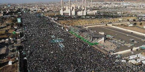 میلاد پیامبر اکرم (ص) در یمن