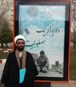 اقتدار 40 ساله نظام اسلامی به برکت قطع رابطه با شیطان بزرگ است